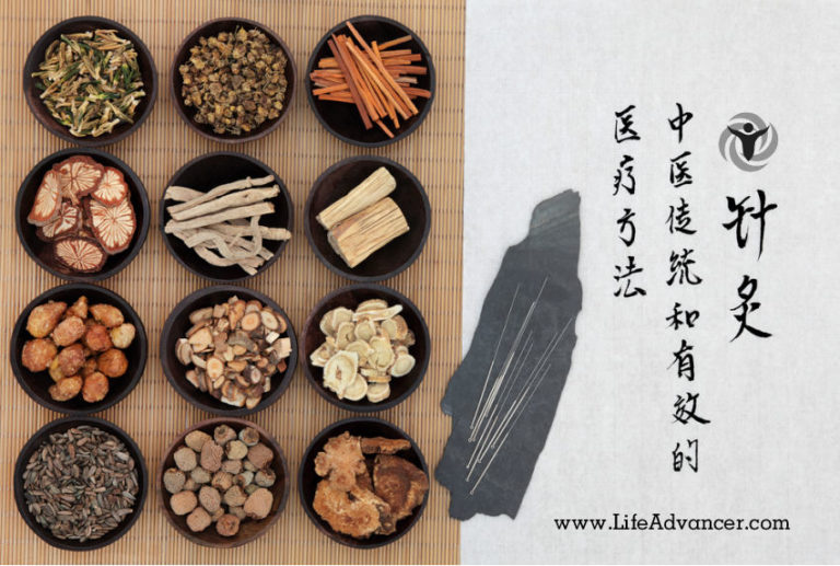 10 Ancient Chinese Herbs That Work Wonders for Different Ailments